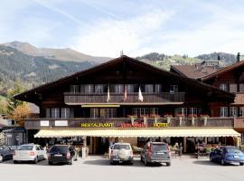 盖德酒店及餐厅
