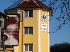哈斯白兹FGZ酒店