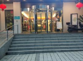 贵阳加荔酒店