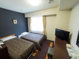 Hotel Shin Osaka / Vacation STAY 81540,位于大阪的酒店