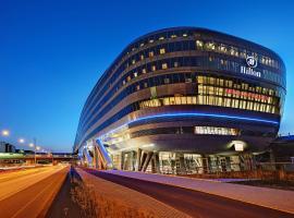 希尔顿法兰克福机场酒店