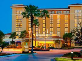奥兰多国际大道会展中心希尔顿合博套房酒店