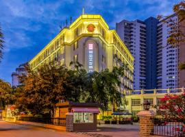 三亚丽呈艾言酒店(免费预约浮潜或出海),位于三亚的酒店