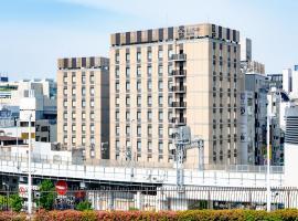 Hiyori Hotel Osaka Namba Station
