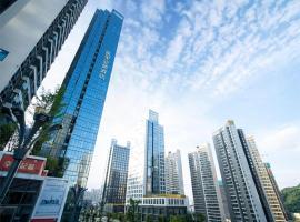 Kyriad Marvelous Hotel Guiyang Future Ark