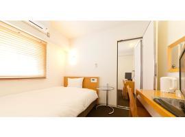 7 Days Hotel - Vacation STAY 84885,位于高知的酒店