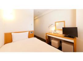 7 Days Hotel - Vacation STAY 84894,位于高知的酒店