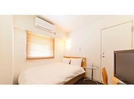 7 Days Hotel - Vacation STAY 84890,位于高知的酒店