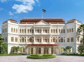 新加坡莱佛士酒店,位于新加坡政府大厦地铁站附近的酒店