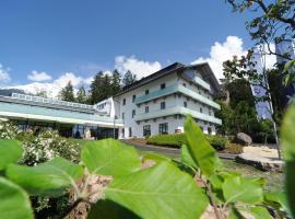 Seehof Innsbruck,位于因斯布鲁克的酒店