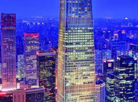 北京国贸大酒店- 香格里拉管理,位于北京的酒店