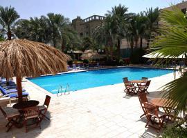 Aqaba Gulf Hotel,位于亚喀巴亚喀巴堡附近的酒店