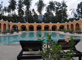 Hacia Resort,位于苏梅岛的酒店
