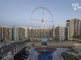 The Residences Caesars Palace Bluewaters,位于迪拜的公寓