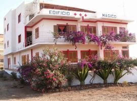 埃迪菲西奥魔幻酒店