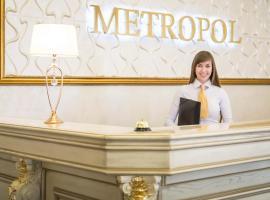 大都市酒店, Mogilev