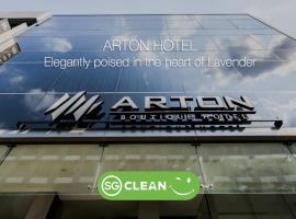 Arton Boutique Hotel (SG Clean),位于新加坡的酒店