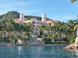 纳维达岛度假酒店
