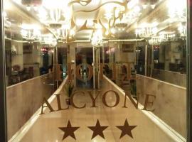 阿尔雄酒店