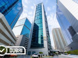 第一中央套房公寓式酒店,位于迪拜的公寓