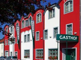 瓦尔纳酒店及餐厅