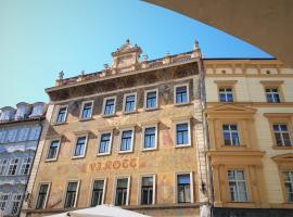 罗特酒店,位于布拉格的酒店