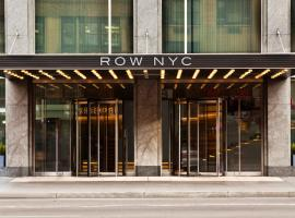 纽约时代广场联排酒店