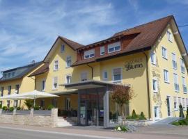 布卢姆旅馆