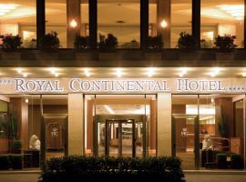 皇家大陆酒店