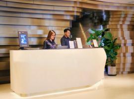 晋逸精品酒店 尖沙咀,位于香港的酒店