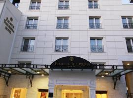 比雷埃夫斯希欧希尼亚酒店