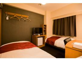 Hotel Taisei Annex - Vacation STAY 05183v,位于鹿儿岛的酒店