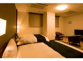 Hotel Taisei Annex - Vacation STAY 05193v,位于鹿儿岛的酒店