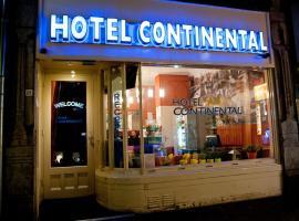 洲际中心酒店