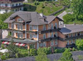 布切霍阿尔普住宿酒店,位于贝希特斯加登的酒店