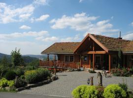 安拉阁乡村旅馆
