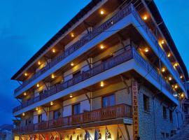 埃格纳蒂亚酒店