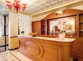 多姆斯卡瓦尼斯酒店