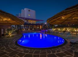 太阳城精品酒店,位于埃拉特皇家游艇俱乐部附近的酒店