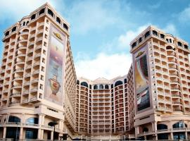 亚历山大托里普酒店