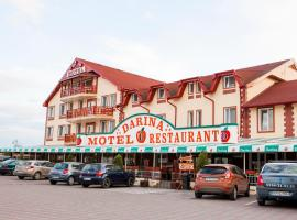 达利纳汽车旅馆