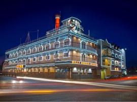 比利巴克赌场酒店