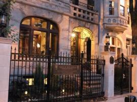 德西塔别墅酒店