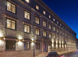 拉萨福朋喜来登酒店,位于拉萨的酒店