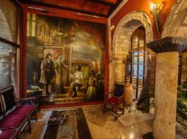 波萨达德瓦尔林纳庄园酒店