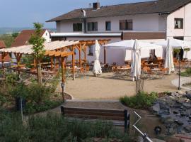 巴伐利亚霍夫旅馆
