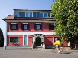 戈索尔塞尔霍夫酒店