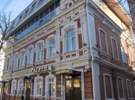 奥涅金精品酒店
