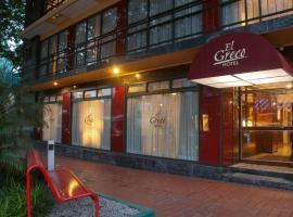 依格考酒店