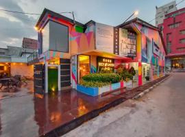 怡保花园旅馆,位于怡保Ipoh Parade购物中心附近的酒店
